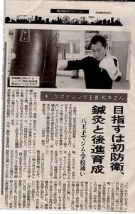 TOKYO20060125.jpg